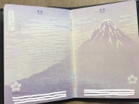 Hokusai-img_4560-masked